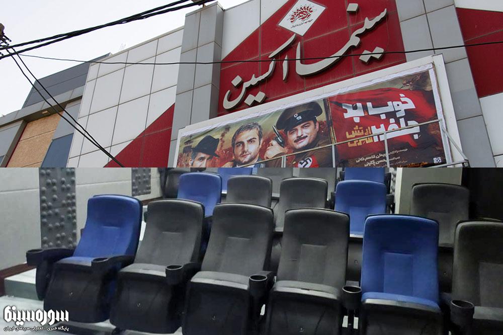 khozestan-cinema