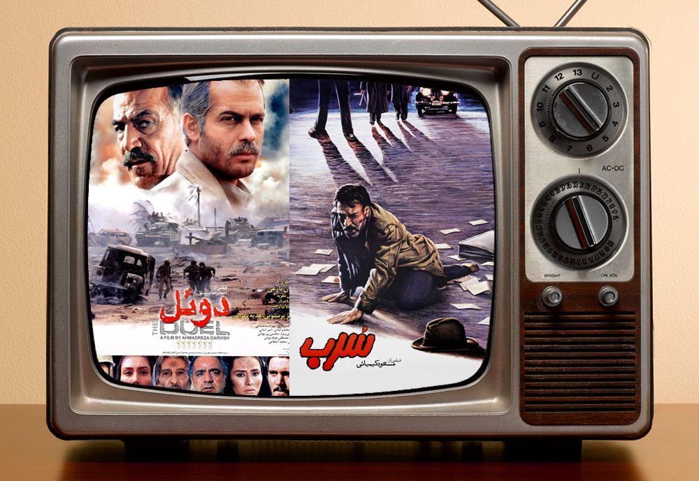 sorb-duel-tv