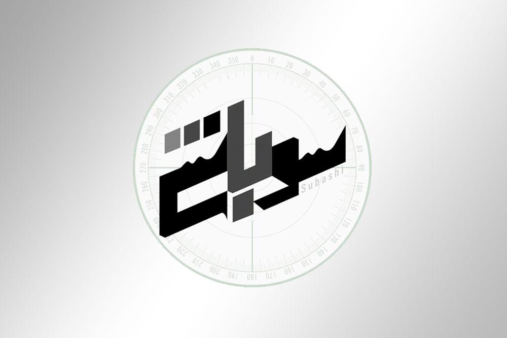 subashi-logo