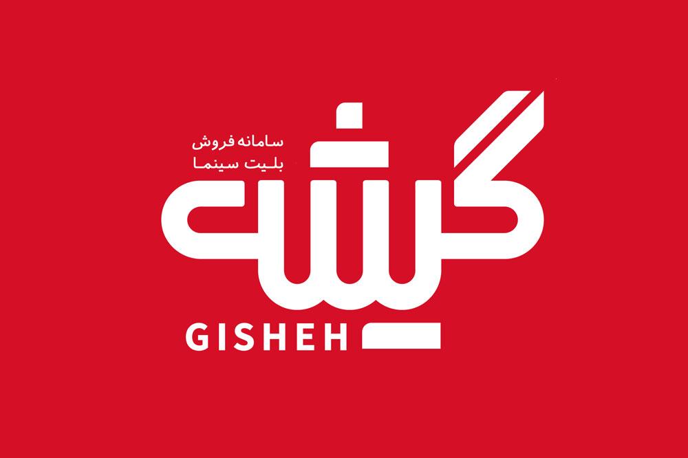 Gisheh7