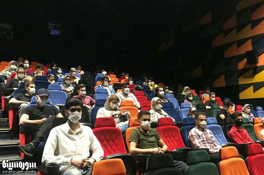 cinema-bazgoshaee