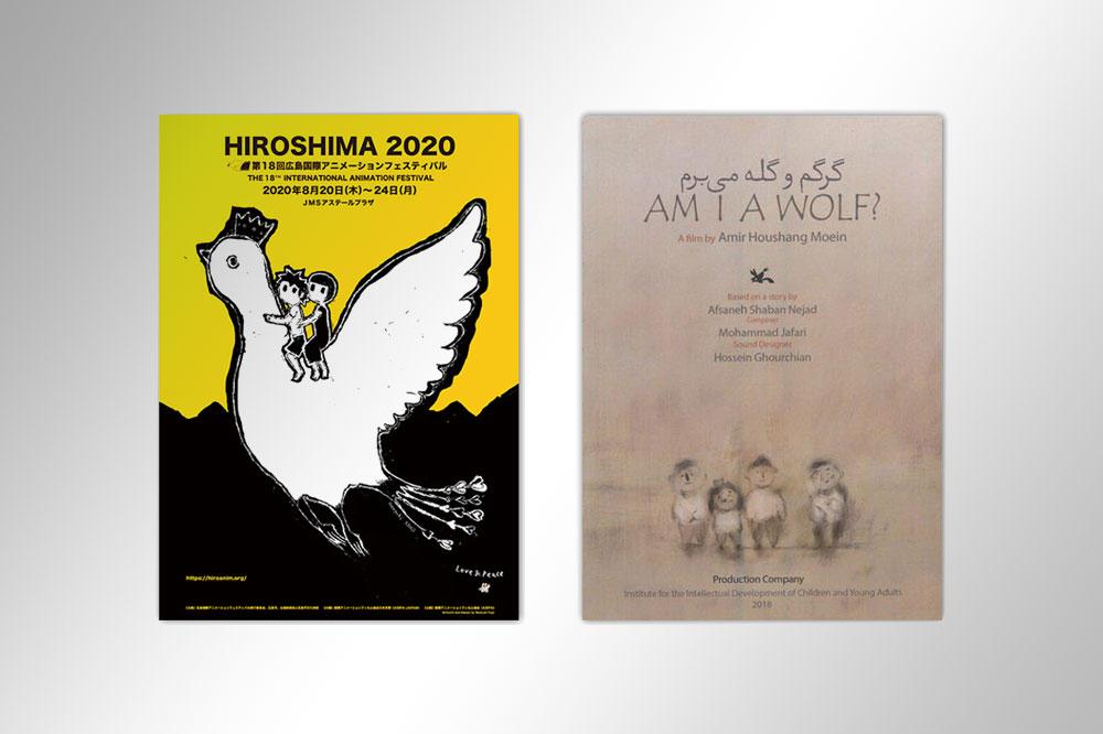 gorgam-hiroshima