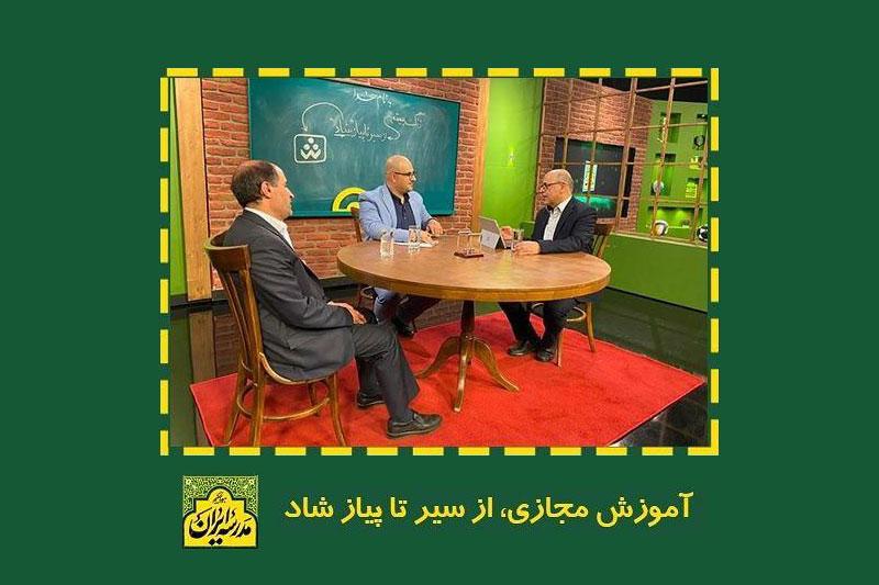 madrese-iran-shad