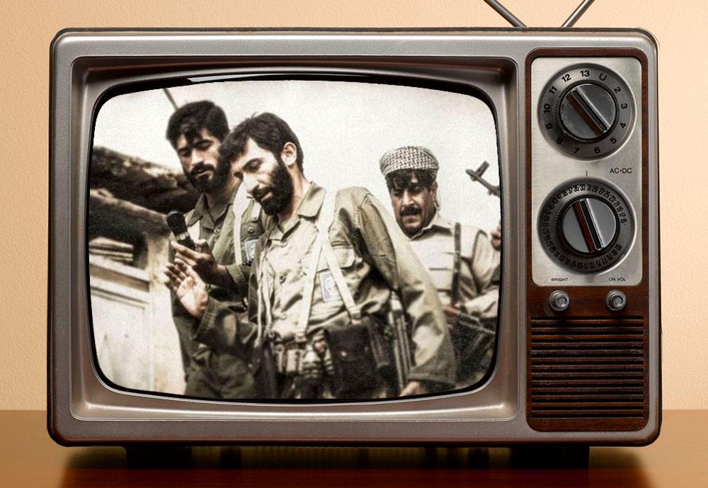 Istade-dar-ghobar-TV