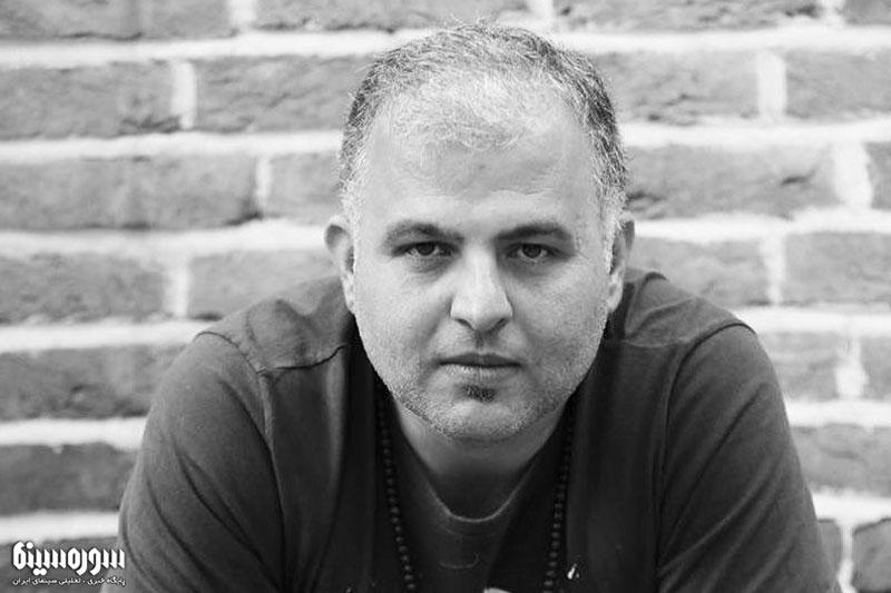 Ahmad-Otraghchi