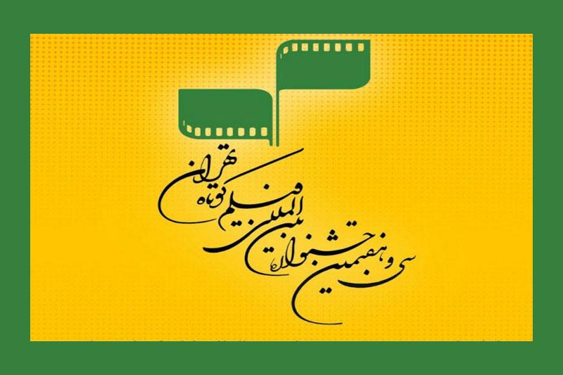 Filmkootah37