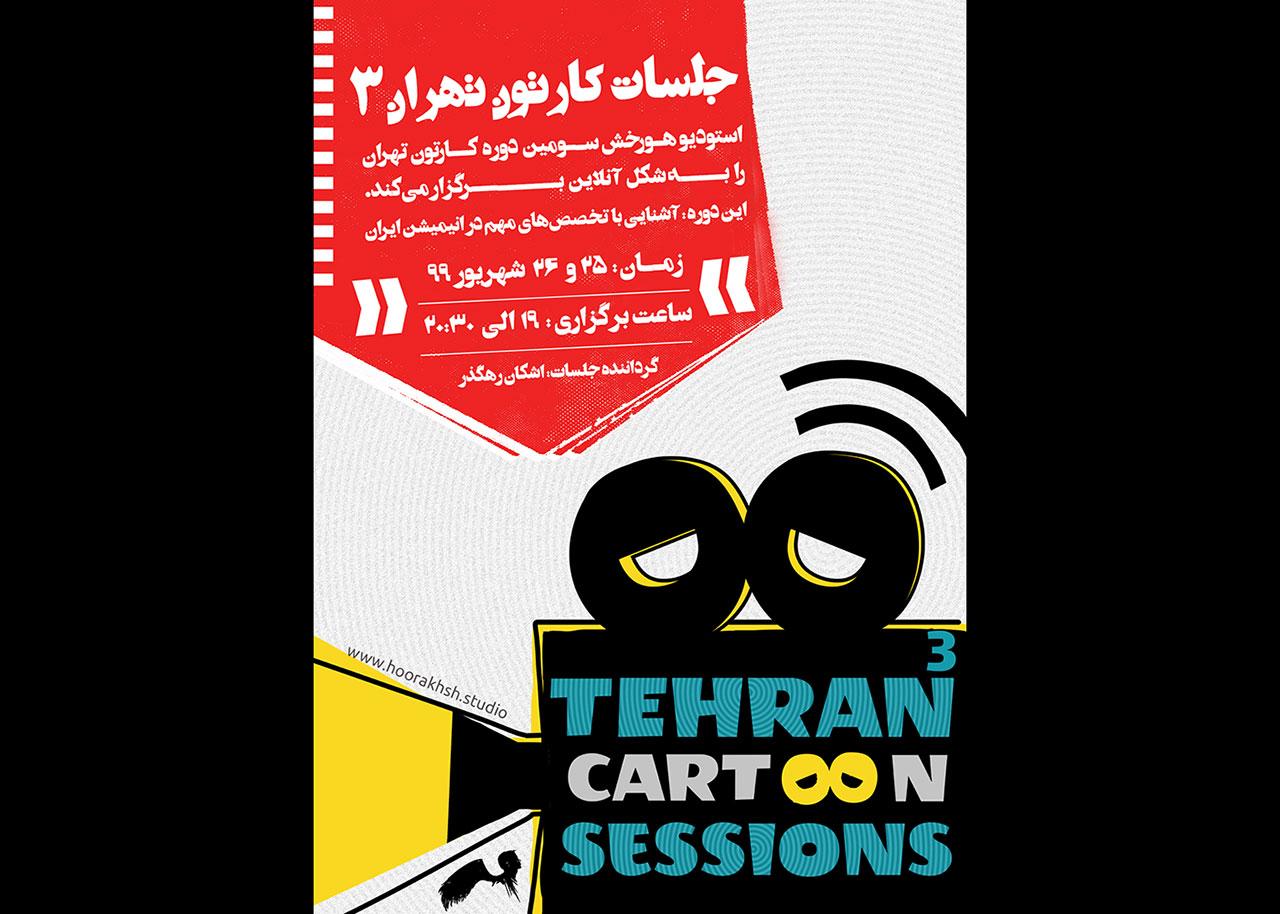 Cartoon-Tehran-site