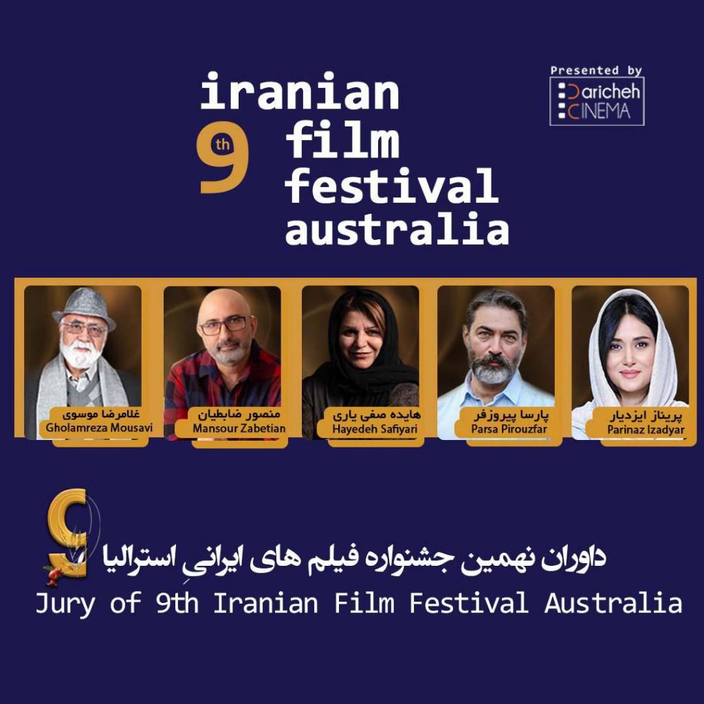 iran-australia