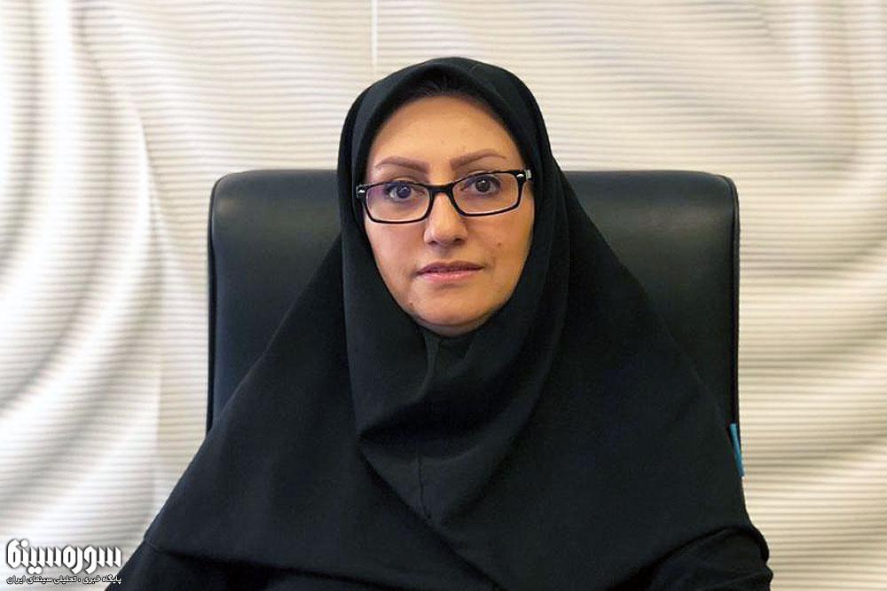 Maryam-Naghibi