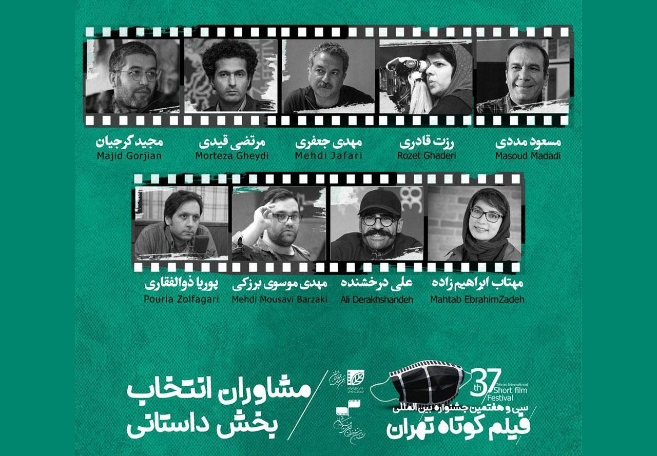 filmkootah-moshaveran
