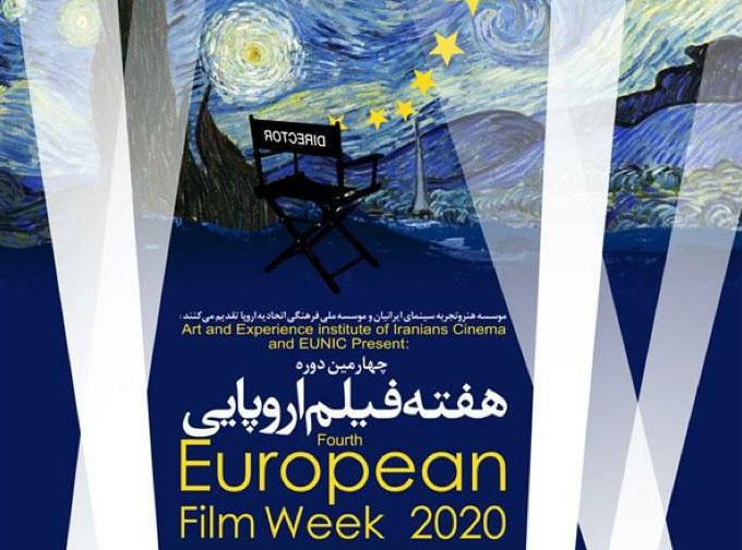 European-Film-Week-2020