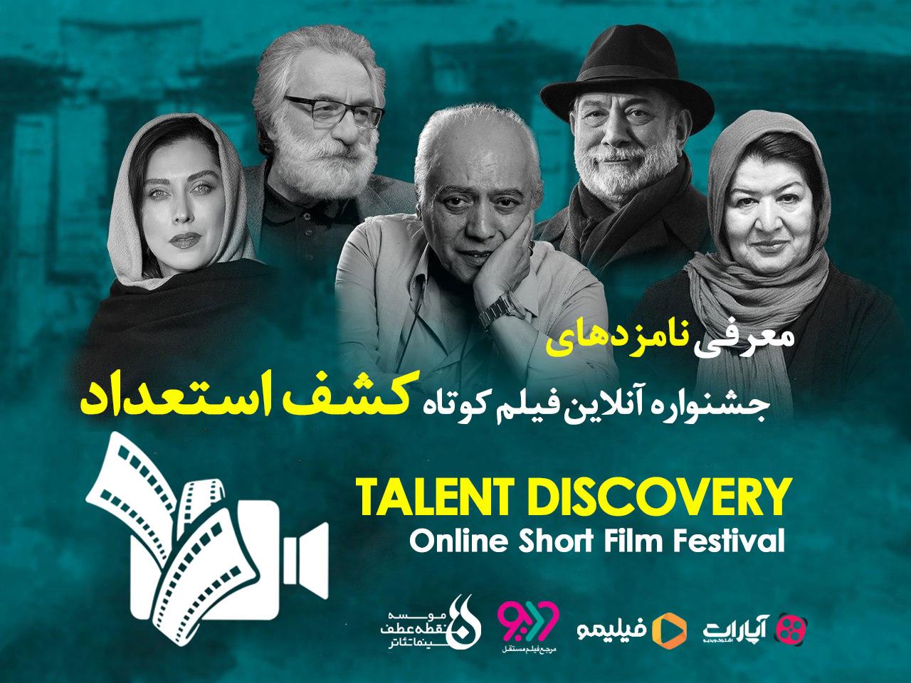 Talent-Fest