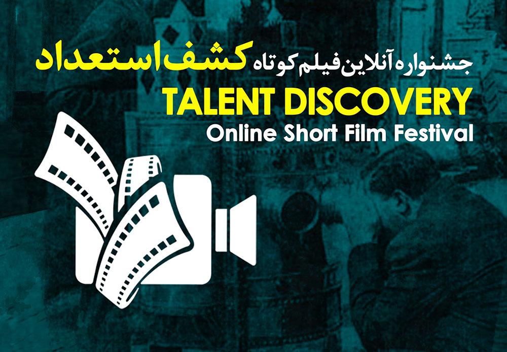 Talent-site
