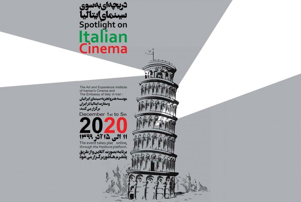 italian-cinema