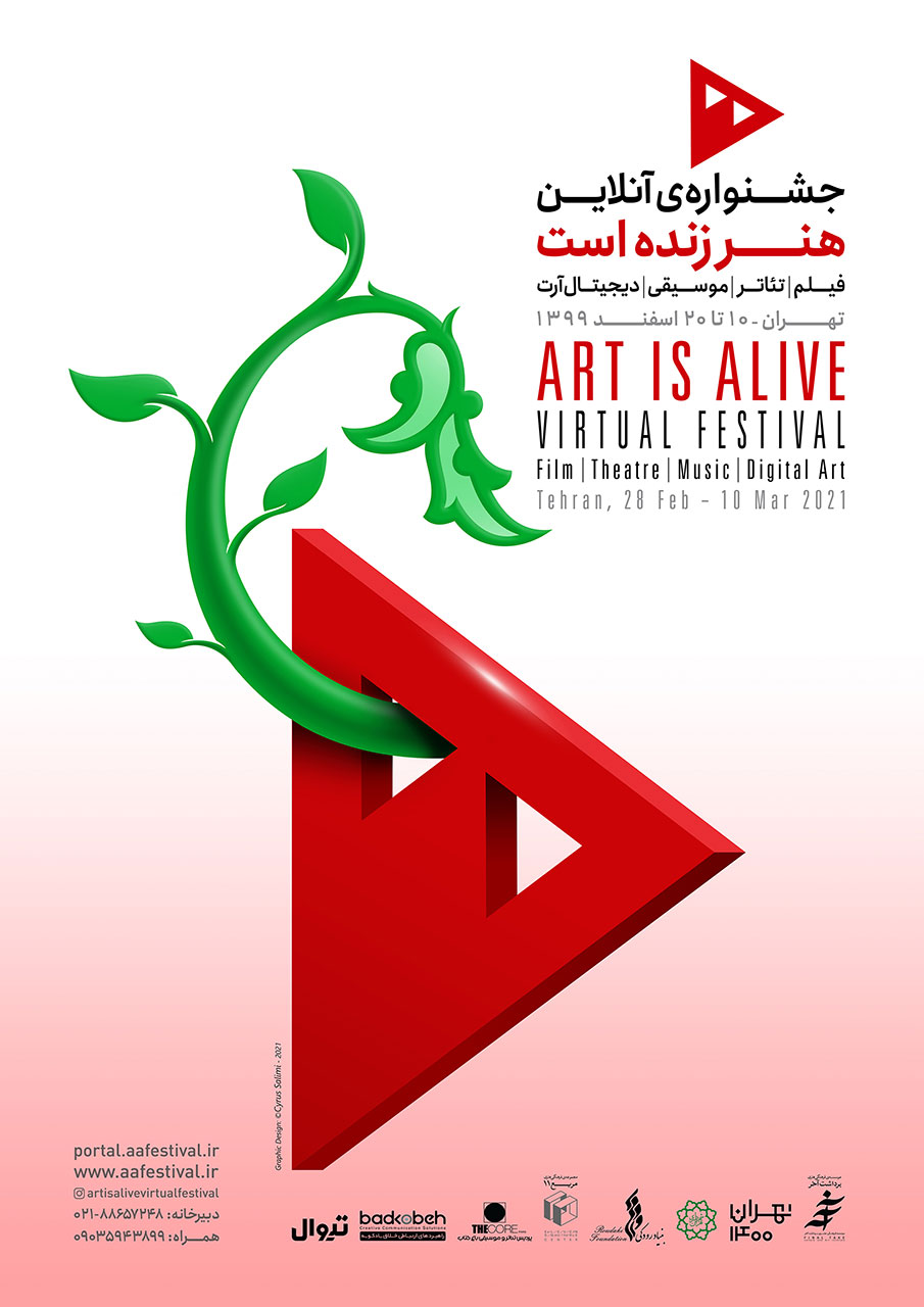 Art-Is-Alive-Poster