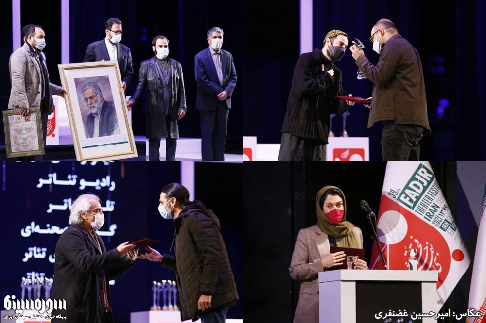 ekhtetamieh-theatre-fajr39