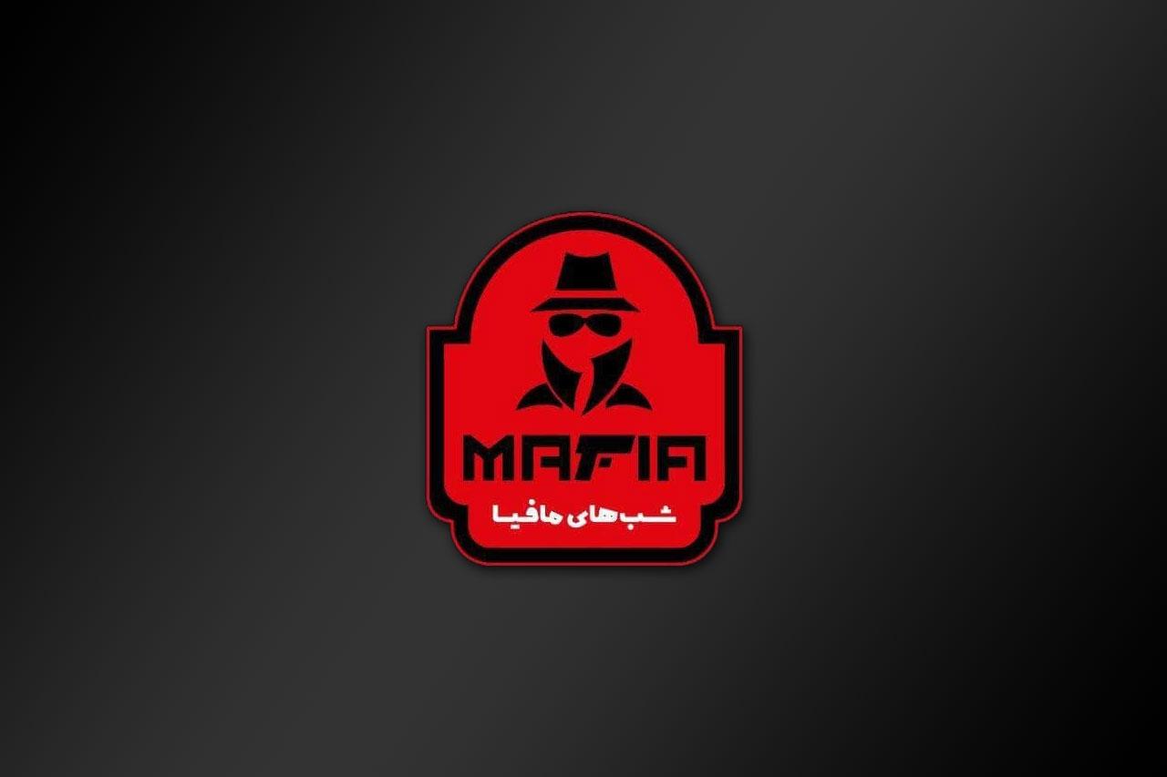 shabhaye-mafia