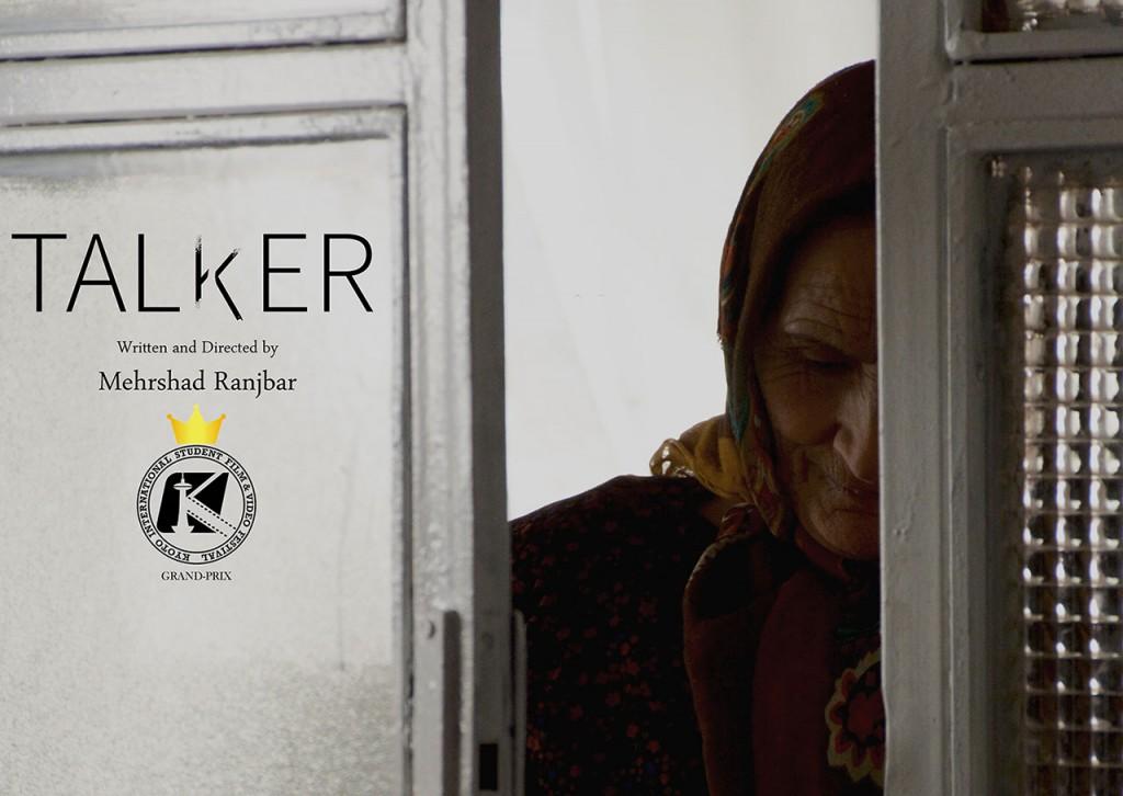 Talker-Kyoto