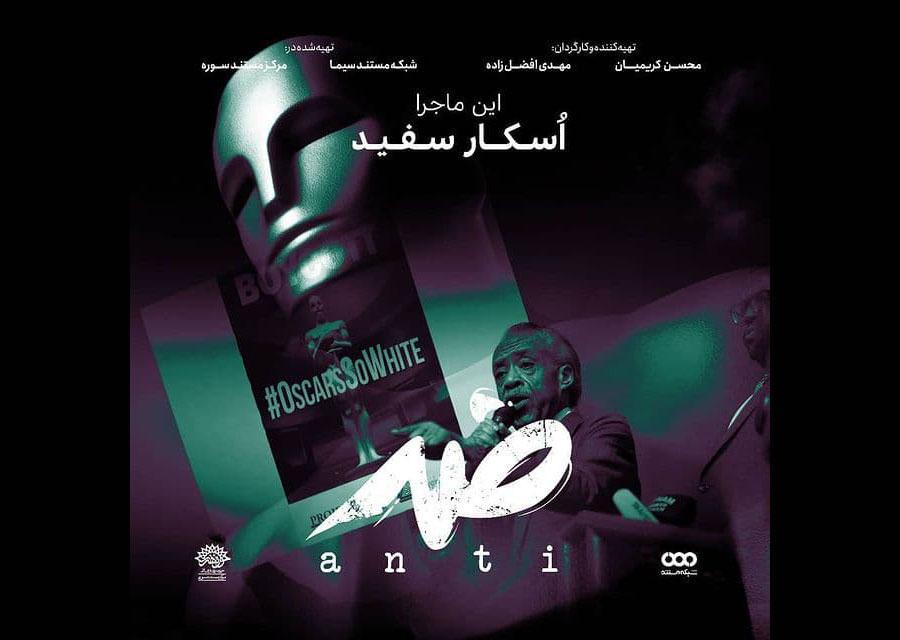 Zed-E04-Oscar-Sefid