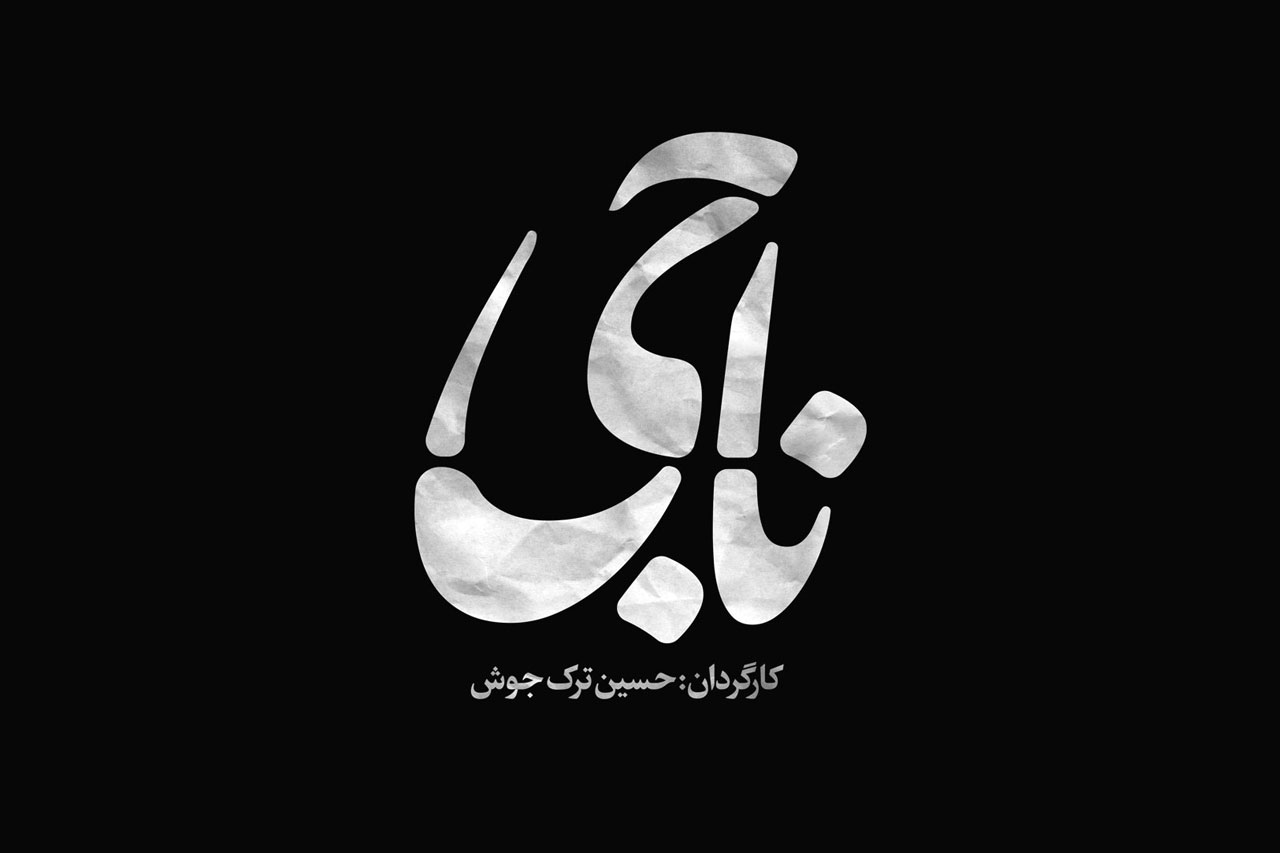 Naji-Logo