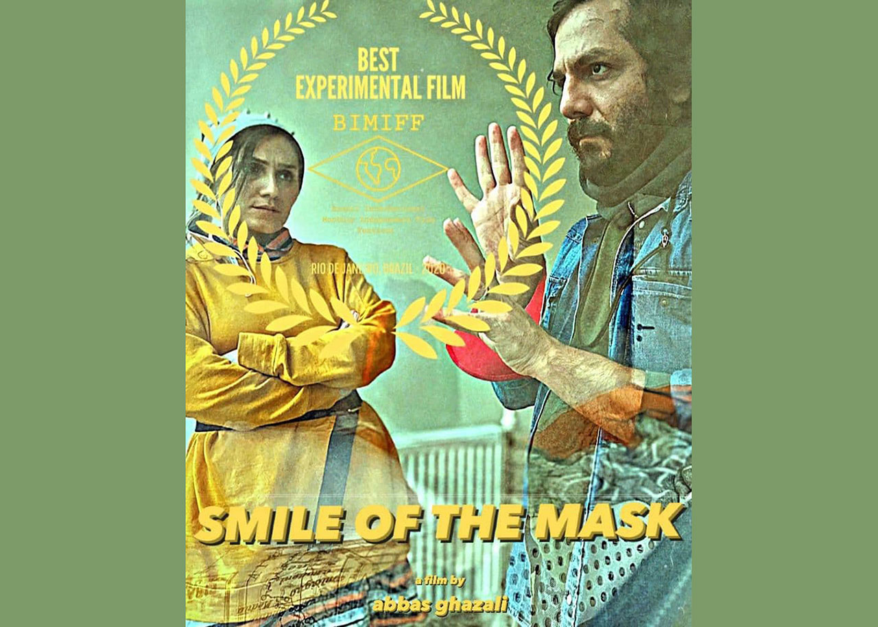 Smile-Of-The-Mask