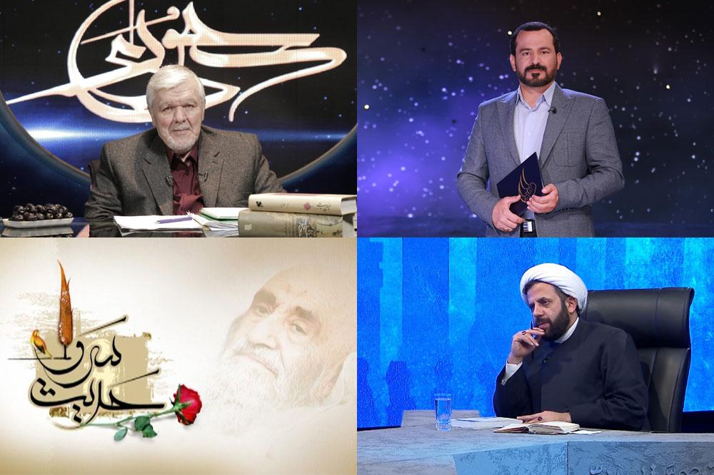 Tv4-Ramezan