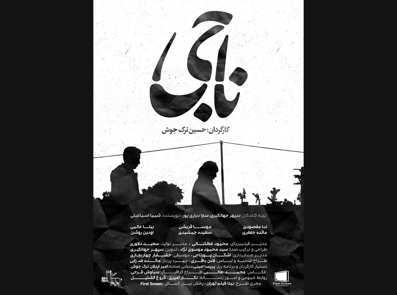 poster-naji-site