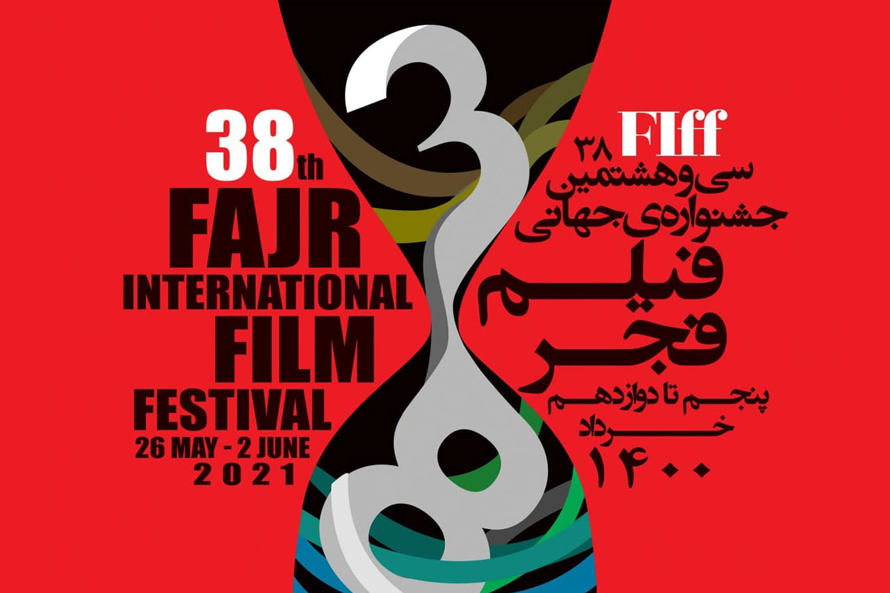 Fiff38-Logo