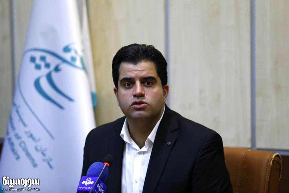 sadegh-mousavi