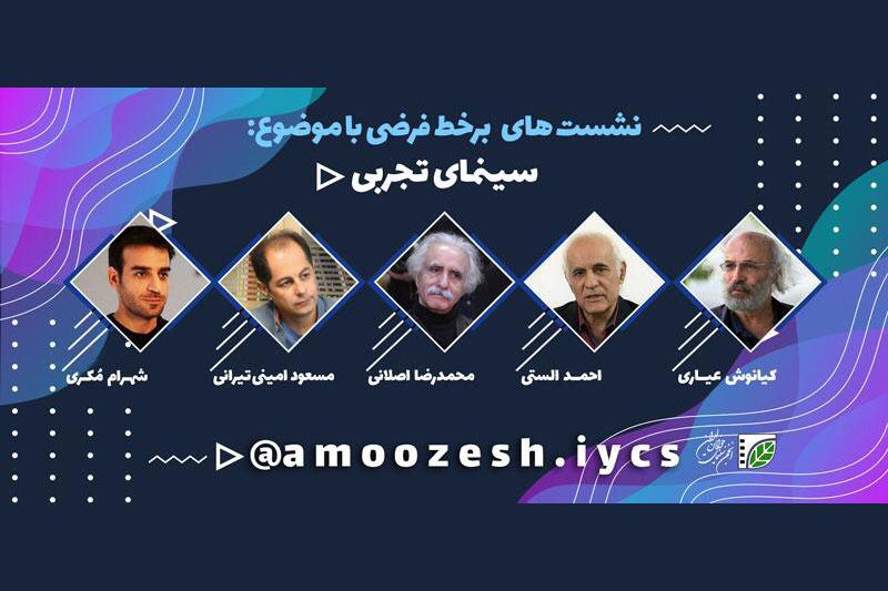 hamayesh-filmkootah