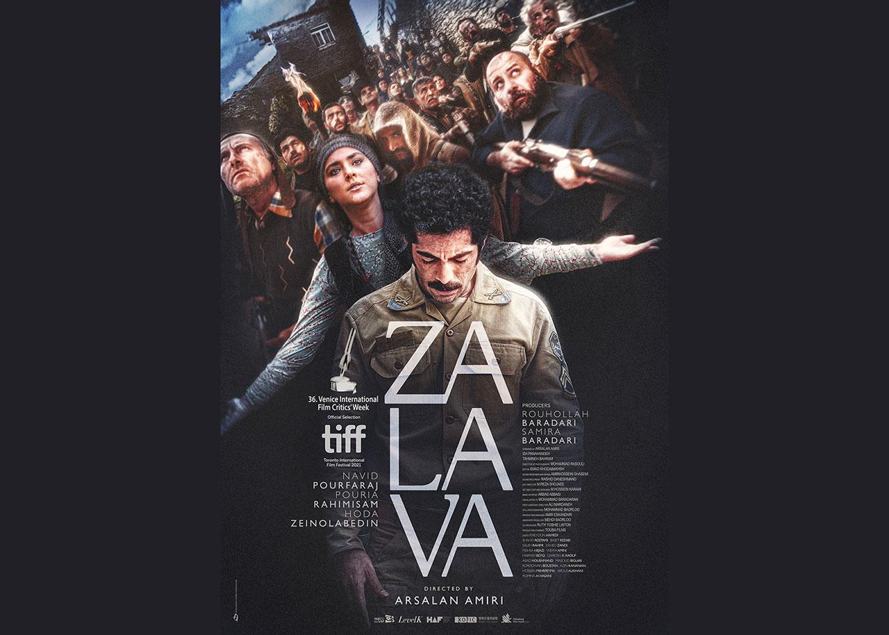 Zalava-Poster-En-site