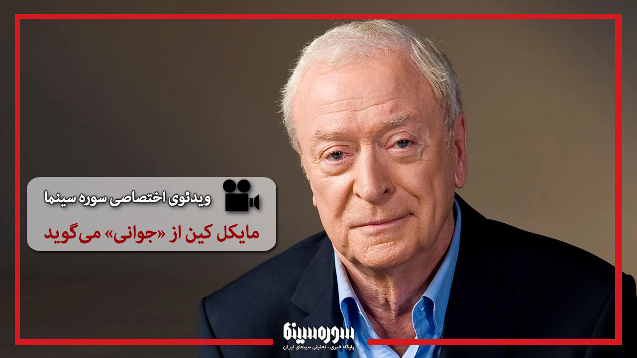 Michael-Caine-Cover