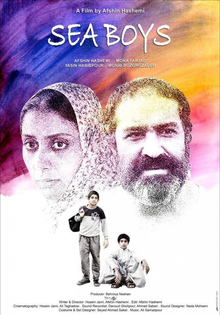 Pesarane-Darya-Poster